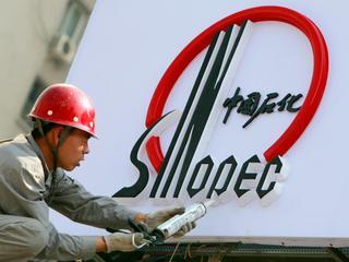 De grootste olieraffinaderij ter wereld haalde 5,3 miljard euro binnen