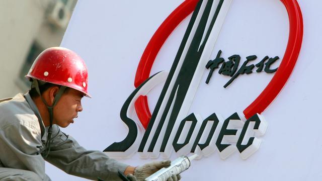 Oliegigant Sinopec behaalt hoogste halfjaarwinst ooit gemeten