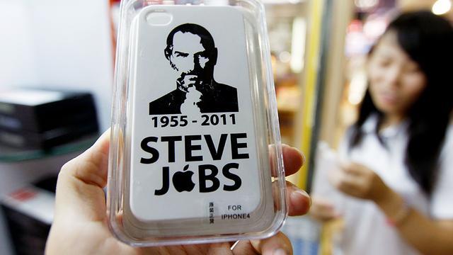 Verloren interview Steve Jobs in Amerikaanse bioscopen