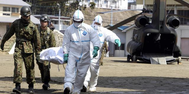 Grote ontsmettingsoperatie rond Fukushima I
