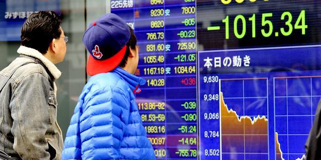 Japan blijft waken over koers yen