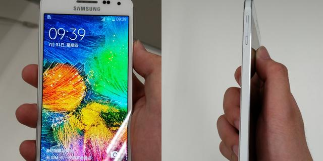 Samsung toont Galaxy Alpha in Rusland