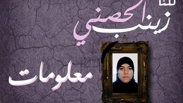 Doodverklaarde Syrische levend op tv