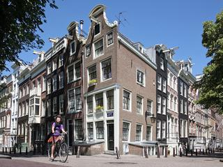 Amsterdammers kunnen meningen en suggesties kwijt op website