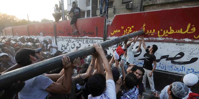 Vijf doden in Egypte bij protest Moslimbroederschap