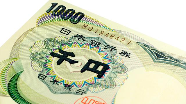 Japanse overheid kondigt omvangrijk stimuleringspakket aan