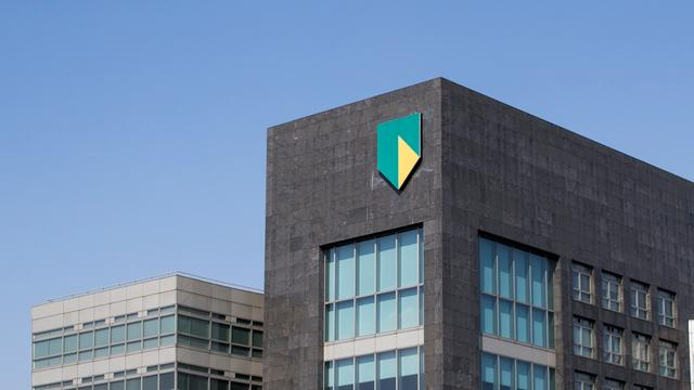 Geen fraude bij incident ABN Amro in Dubai