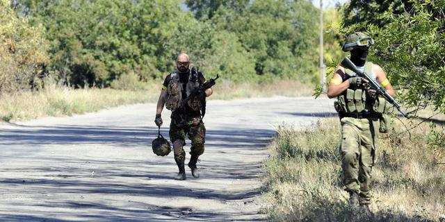 'Vier gevechtsvliegtuigen Oekraïne afgeschoten'