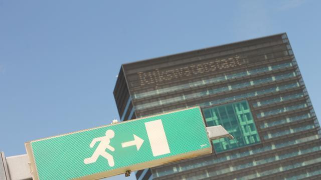 'Triltoren' Utrecht blijft nog gesloten