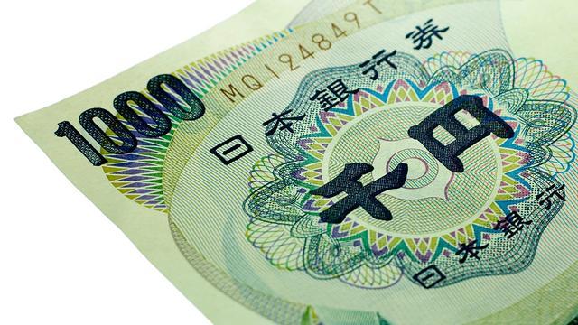 Yen drukt op Nikkei