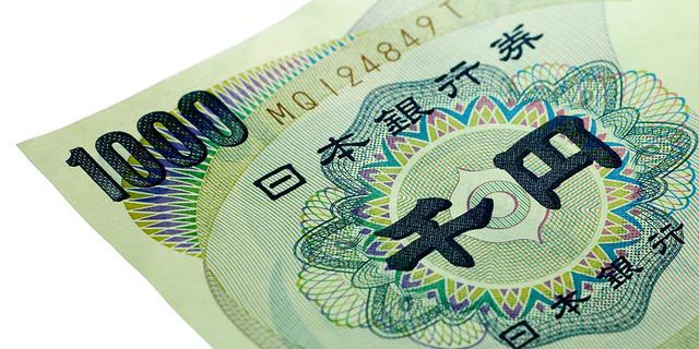Bank of Japan vergroot steunprogramma