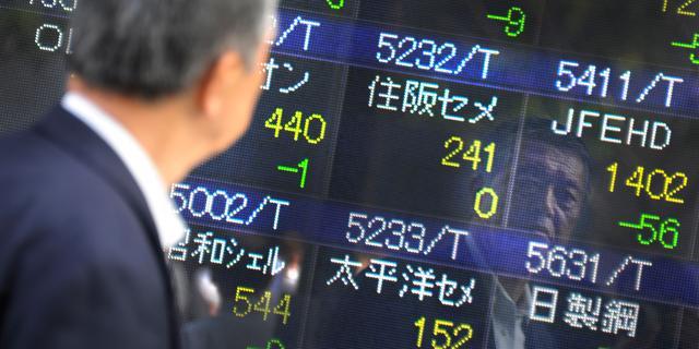 Nikkei eindigt nipt hoger