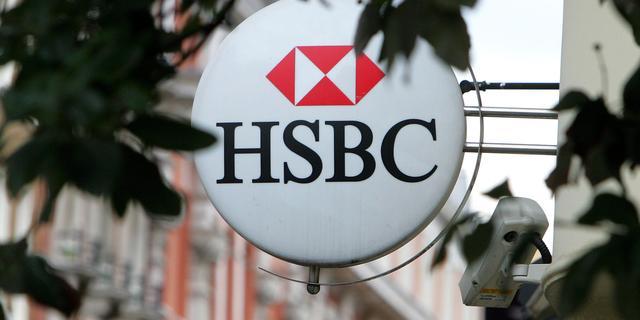 Britse bank HSBC toont stevige winstgroei in eerste helft 2017