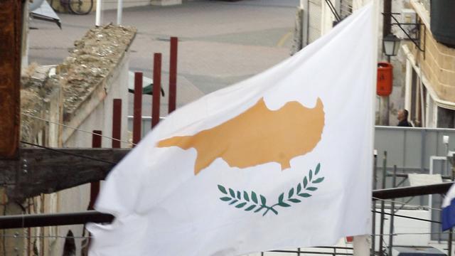 'Cyprus moet steun uit noodfonds krijgen'