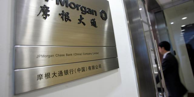 Winstdaling Amerikaanse bank JPMorgan Chase