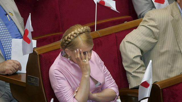 Timosjenko niet bij rechtszaak