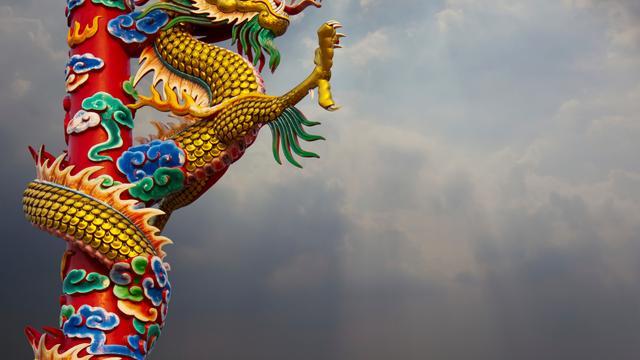 Mogelijk Chinees cultuurpark op locatie Dierenpark Emmen