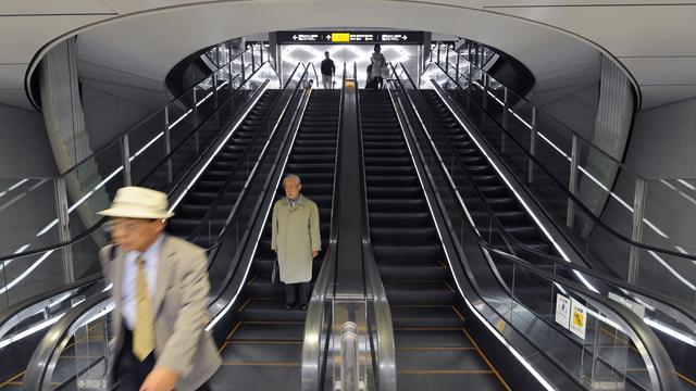 Tokio herdenkt gifgasaanval metro 20 jaar geleden