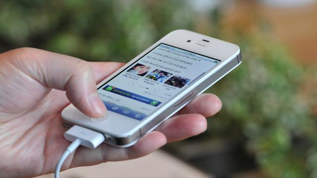 iPhone 5 al te 'reserveren' bij Phone House