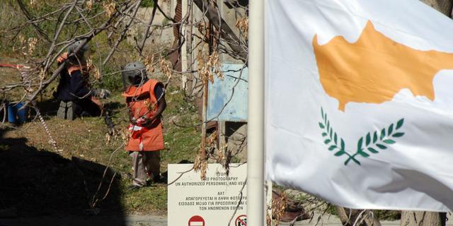 'Cyprus dichtbij beroep op noodfonds'