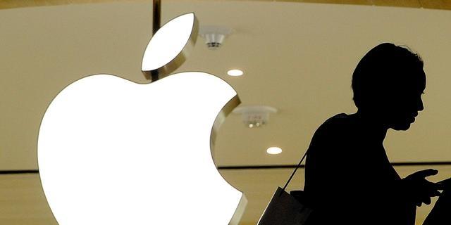 BAS Group neemt Apple-verkoper iCentre over