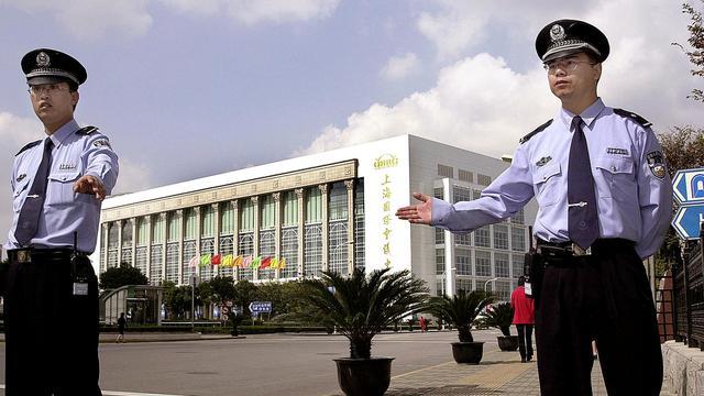 Chinees verdacht van elf moorden