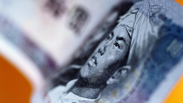 Chinese centrale bank geeft munt yuan meer ruimte