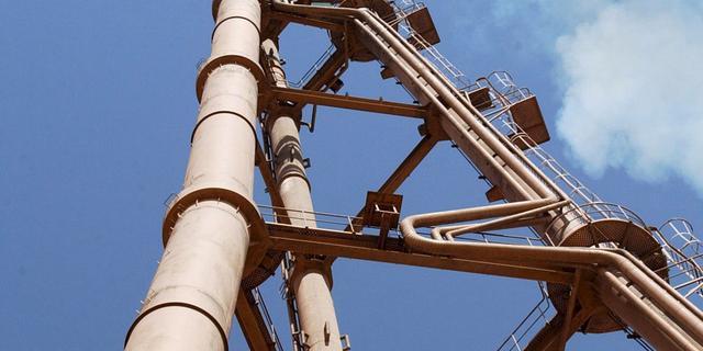 Nederland kan Isla-raffinaderij niet sluiten