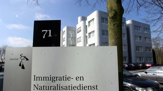 'Immigratiedienst is geen afwijsfabriek'