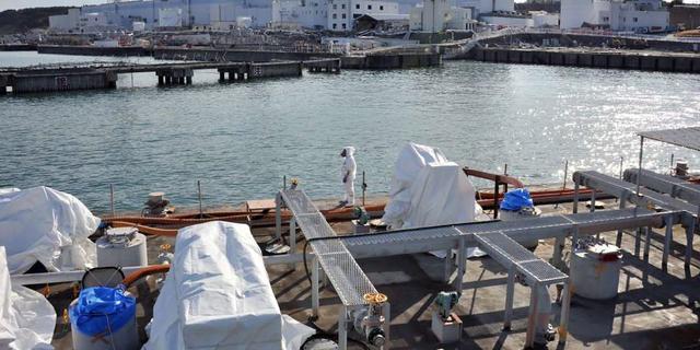 'Verhoogde radioactiviteit gemeten in Tokio'