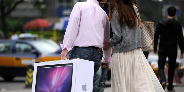 'Apple komt dit jaar met goedkope iMac en dure iWatch'