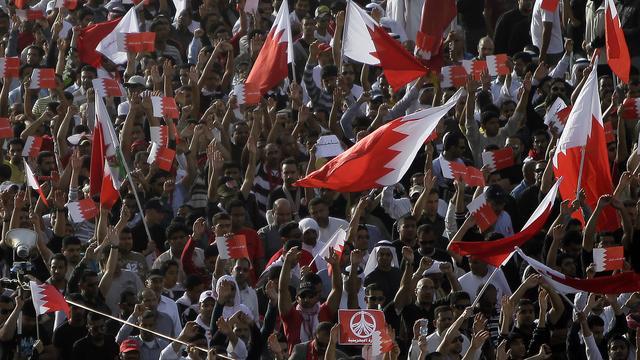 Politie Bahrein slaat betoging uiteen