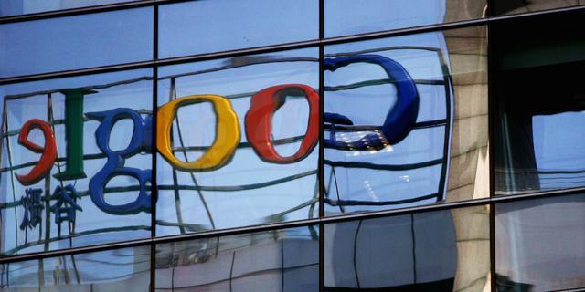 'Google werkt aan meer eigen gadgets'