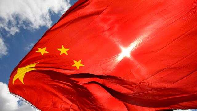 China handhaaft strikt eenkindbeleid