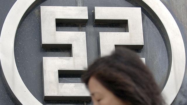 'Tweede Nederlandse filiaal voor Chinese bank'