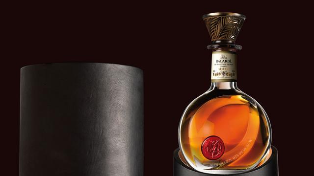Bacardi lanceert gelimiteerde rum