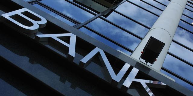 Banken VS met staatssteun namen meer risico