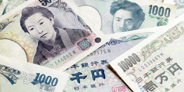 Centrale bank Japan wil deflatie bestrijden