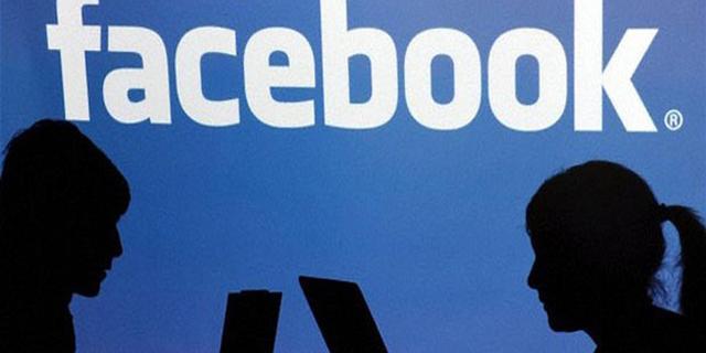 Facebook begint met cadeaudienst