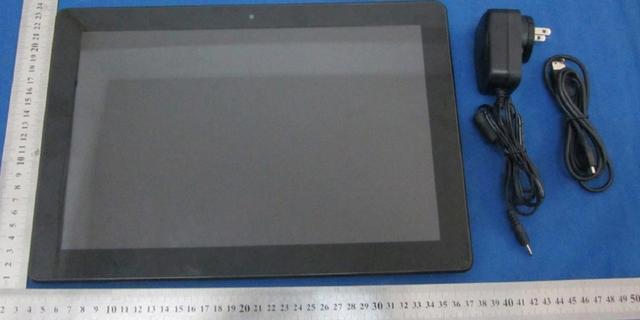 Archos-tablet van 13 inch verschijnt in webshops