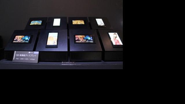 Sharp start productie full-hd smartphonescherm