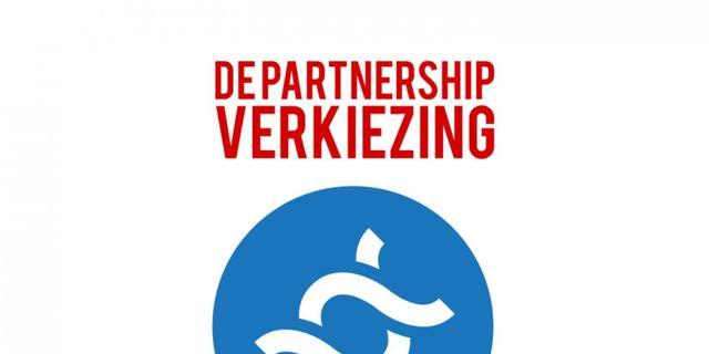KNVB, Unicef, Simavi, Vitens Evides Int., Aqua for All, AKVO