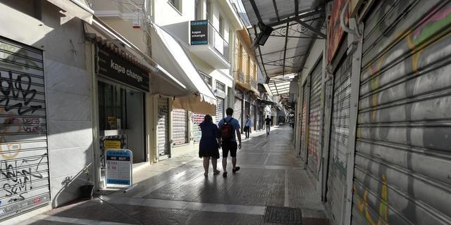 Griekse winkeliers hard geraakt door crisis