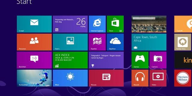 'Microsoft bereidt preview Windows Blue voor'