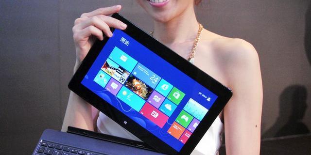 Review: Windows 8 gewaagd en deels geslaagd