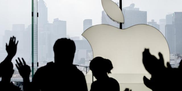 'Apple komt deze zomer met streaming muziekdienst'
