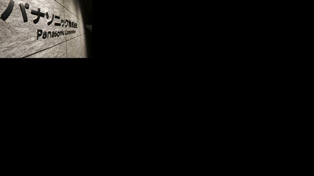 Panasonic werkt aan virtualrealitybril