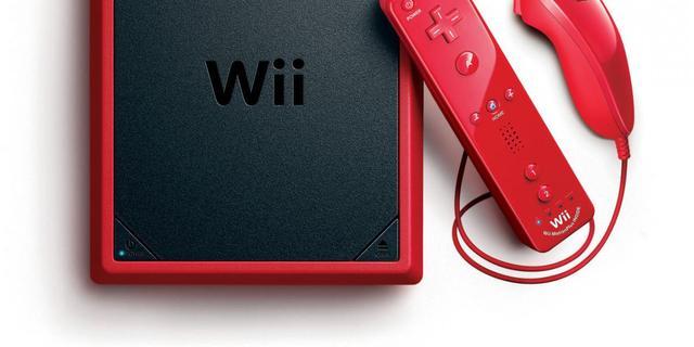 Wii Mini komt 22 maart naar Nederland