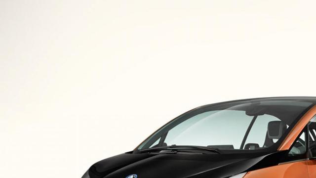 Foto's BMW i3 Coupé lekken uit