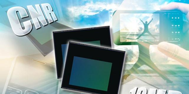 Telefooncamera Toshiba belooft ruisloze foto's bij slecht licht